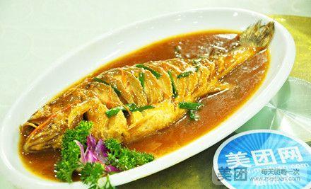 【临汾温州海鲜城团购】温州海鲜城4-6人套餐,平阳