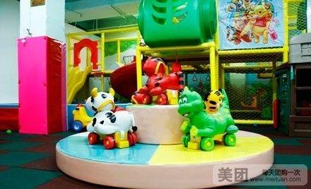 【北京多多岛儿童乐园团购】多多岛儿童乐园游玩套餐