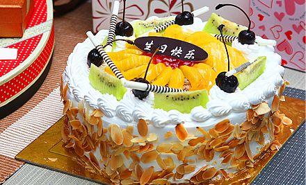 8英寸蛋糕4选1,赠送精美西点1份