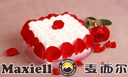 8英寸蛋糕6选1,甜品的诱惑