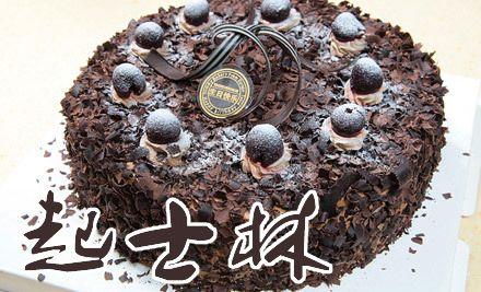 蛋糕1个,甜蜜蛋糕,甜蜜生活