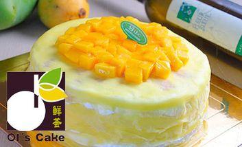 【广州】Olscake鲜荟-美团