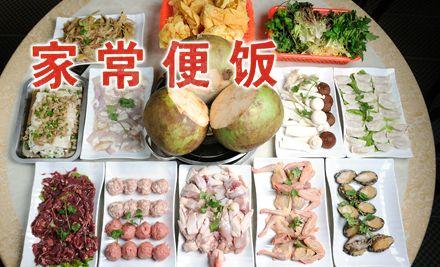 火锅10人餐,有海鲜,呼朋唤友享美味