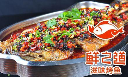 4-6人餐,美食诱惑,欢乐共享,特色风味