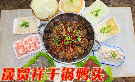 8-10人餐,美滋美味,欢乐共享