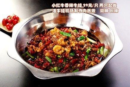 酸菜蟹的做法大全图解