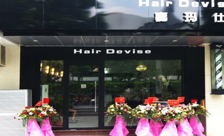 美发套餐,男女通享,长短发不限,店内免费提供WiFi