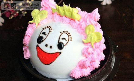创意小蛋糕1个,甜蜜共享