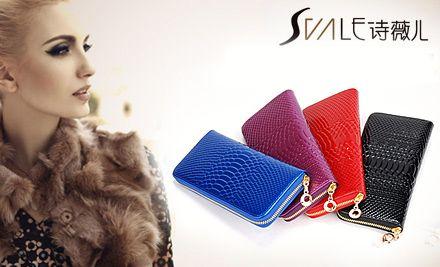 女士长款钱包1个,4色可选,时尚优雅,全国包邮