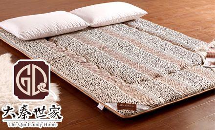 防潮防滑可折叠床垫1个,3款可选,全国包邮
