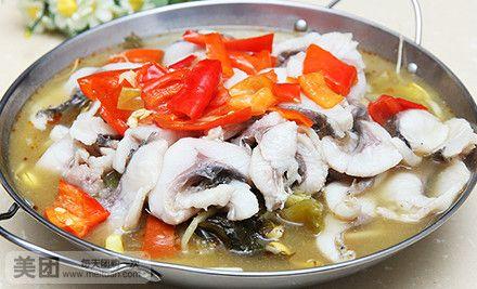 酸菜鱼(火锅)锅仔