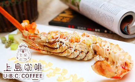 龙虾双人套餐,提供免费WiFi