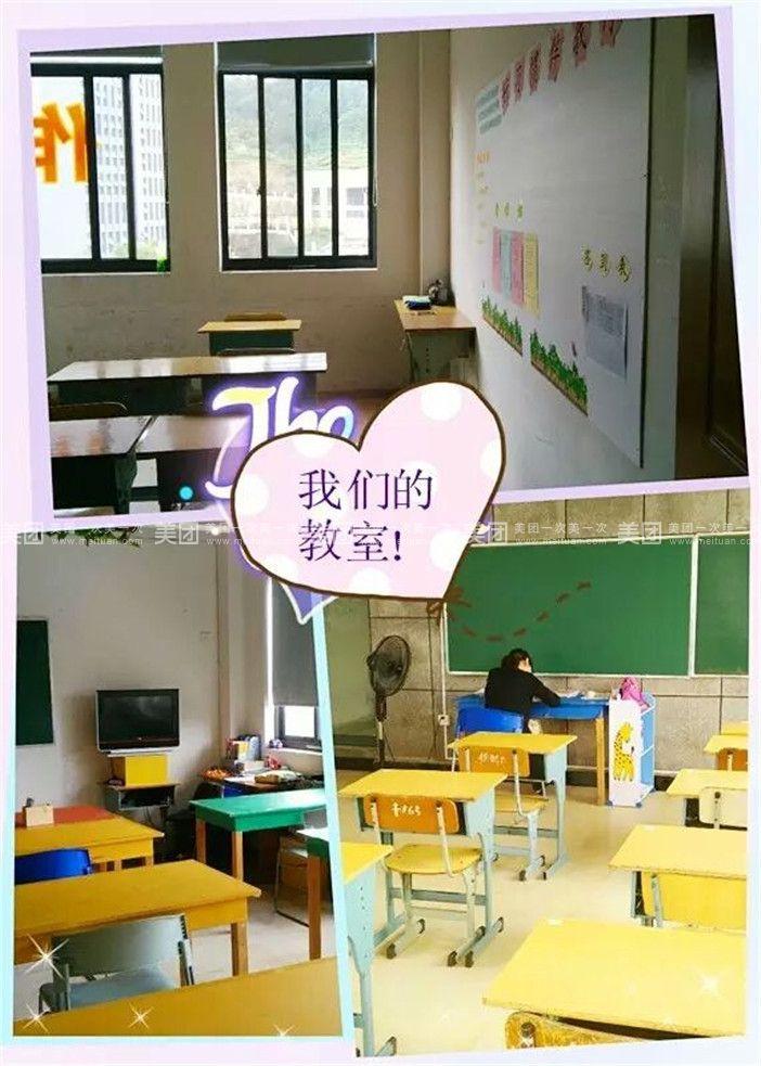 千鹤外语培训学校(美都分校)