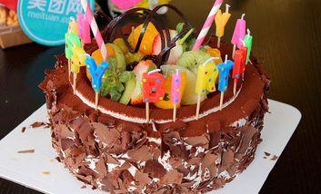 【西安】吉美诺蛋糕工坊-美团