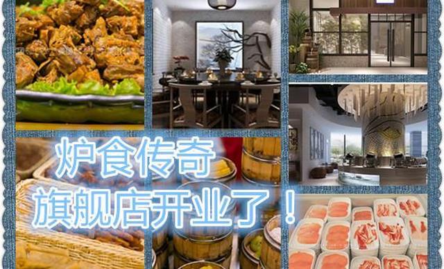 【北郑/泉州北路】炉食传奇自助烤肉旗舰店单人自助1张,提供免费WiFi