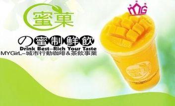 【郑州等】蜜菓の蜜制鲜饮-美团