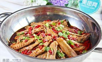 【西安】鸭掌门特色火锅-美团