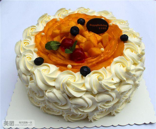 象山县 >> 美食   标签: 蛋糕 美食蛋糕西点甜点饮品 司丹尔蛋糕共