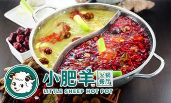 【西安】小肥羊-美团