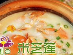 粥老大砂锅粥·烧烤·小炒(梅林店)