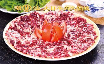 【深圳】潮汕大目牛肉火锅城-美团