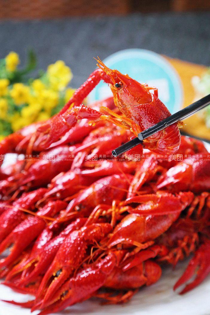 美食团购 海鲜 越秀区 北京路商业区 大闸蟹小龙虾