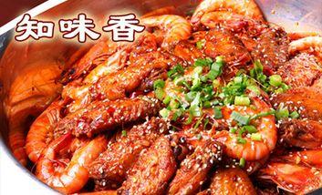 【呼和浩特】知味香烤鱼-美团