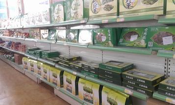 【宝丰】众口菜粮-美团