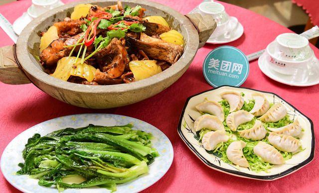 古法饮食_古法蒸神仙鸡摄影图__传统美食_餐饮美食_摄