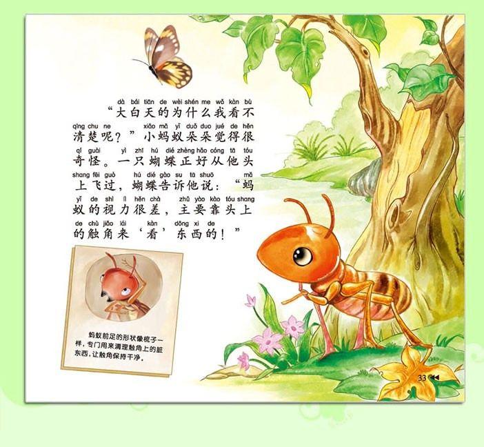 【小动物成长日记6册团购】小动物成长日记6册团购