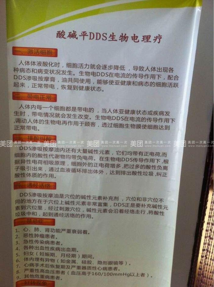 广告牌设计图手绘展示扬州建筑设计院陈琳图片