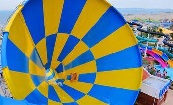 【观音山】观音山梦幻海岸水世界夜场门票不限人群票-美团