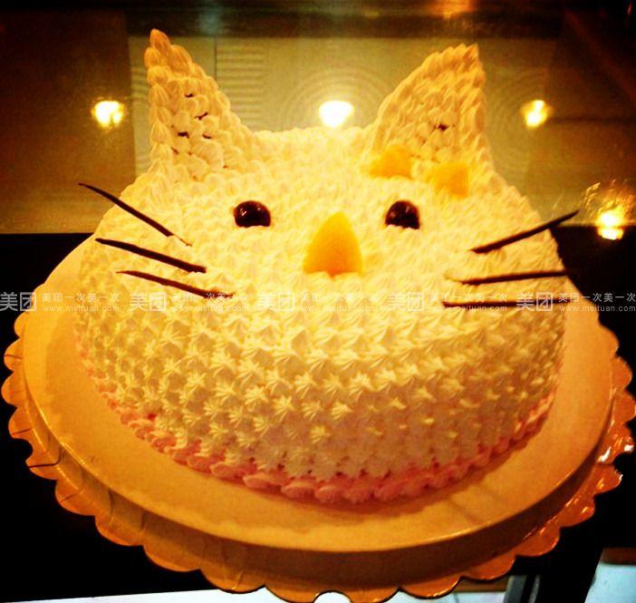 卡通猫蛋糕