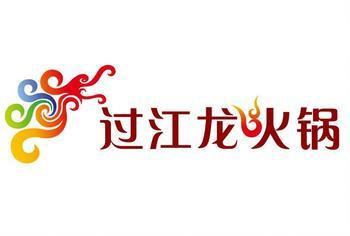 【磁县等】过江龙火锅-美团