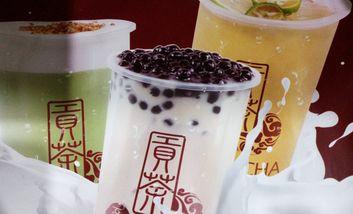 【郴州】云歌贡茶-美团
