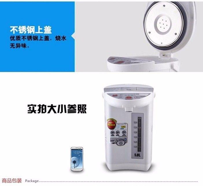 【奥克斯智能电热水瓶团购】奥克斯智能大容量电热5