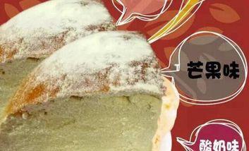 【蚌埠】思念饼屋-美团