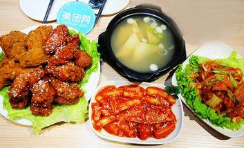【青州等】喔咕哒韩式炸鸡-美团