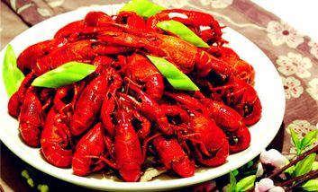 【广州】隆盛客湖北小龙虾-美团