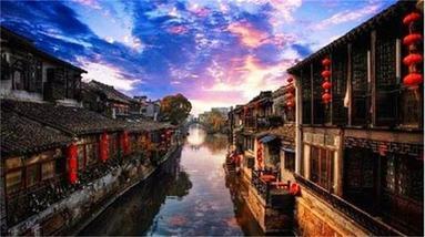 【南京出发】西塘古镇纯玩2日跟团游*仅含往返汽车票-美团