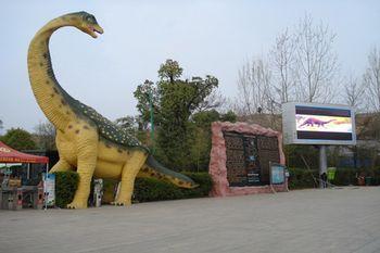 【西峡县】恐龙遗址园-美团