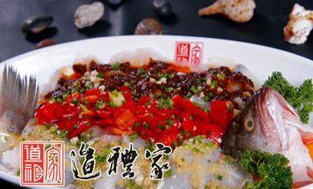 【郑州】道礼家食府-美团