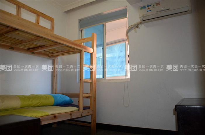 美巢(MIchao)连锁公寓(火车站店)预订/团购