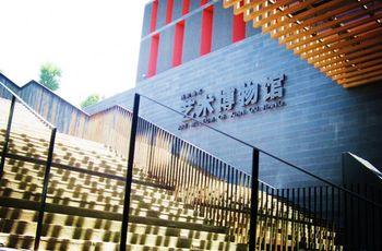 【大雁塔】西安曲江艺术博物馆(基本展+专题展)(成人票)-美团