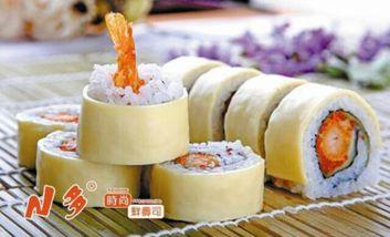 【滁州】N多寿司-美团