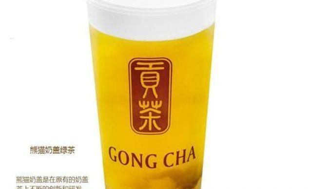 :长沙今日团购:【贡茶】招牌饮品2选1,建议单人使用,提供免费WiFi