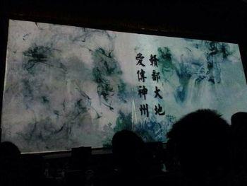 【八一广场/省府】琴岛之夜演出票(6-8排)(成人票)-美团