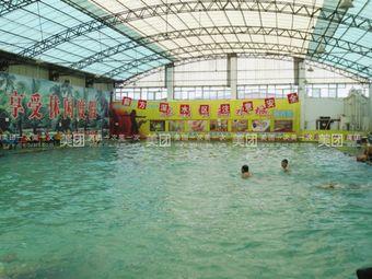 明苑水城游泳馆