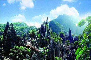 【八步区】玉石林风景区门票(双人票)-美团