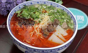 【南京】东方宫兰州牛肉拉面-美团